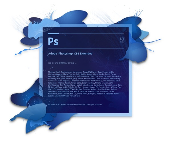 Photoshop cs6 boot